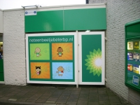 bp-venray_trespa-beplating-met-full-colours